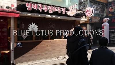 24 hour noodle shop in Seoul