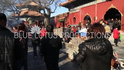 Gate of Peace and Harmony (Yonghe Men) in the Lama Temple in Beijing