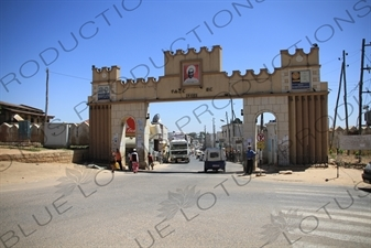 Gate to the Old City of Harar