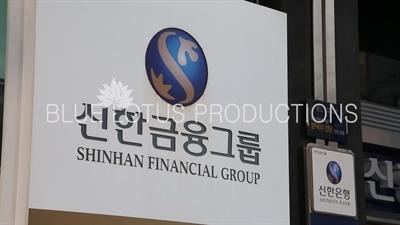 'Shinhan Financial Group' sign outside Shinhan Bank in Seoul