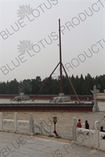 'Viewing Lantern Pole' in Circular Mound Altar (Yuanqiu Tan) Compound in the Temple of Heaven (Tiantan) in Beijing