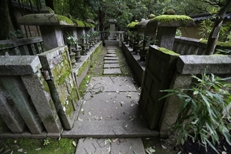 Graves of the Hosokawa Clan in the Grounds of Koto-in in Daitoku-ji in Kyoto