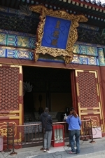 Imperial Hall of Heaven (Huang Qian Dian) in the Hall of Prayer for Good Harvests (Qi Nian Dian) Compound in the Temple of Heaven (Tiantan) in Beijing
