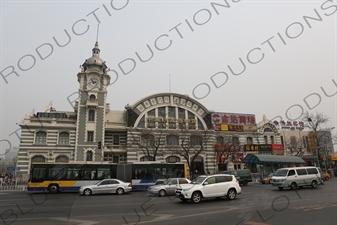 China Railway Museum (Zhongguo Tiedao Bowuguan) on Tiananmen Square in Beijing