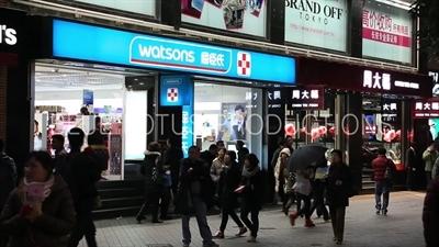 Hong Kong Watsons Shop