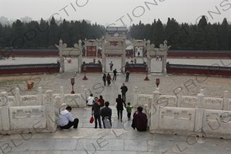 South Gates of the Circular Mound Altar (Yuanqiu Tan) in the Temple of Heaven (Tiantan) in Beijing