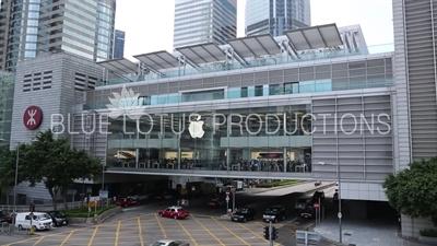 Hong Kong International Finance Centre (IFC) Apple Store