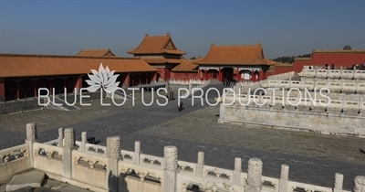 Back Right Gate (Hou You Men) in the Forbidden City in Beijing