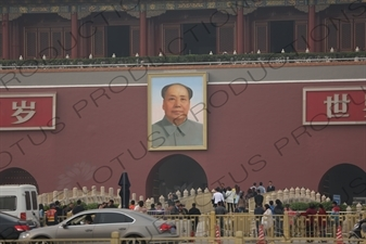 Portrait of Chairman Mao above the Gate of Heavenly Peace (Tiananmen) in Tiananmen Square in Beijing