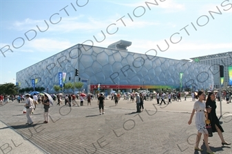 Beijing National Aquatics Centre/Water Cube (Guojia Youyong Zhongxin/Shuili Fang) in the Olympic Park in Beijing