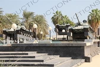 Tank Memorial in War Memory Square in Massawa