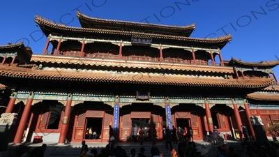Pavilion of Ten Thousand Joys (Wanfu Ge), Pavilion of Peace (Yansui Ge) and Pavilion of Everlasting Health (Yongkang Ge) in the Lama Temple in Beijing