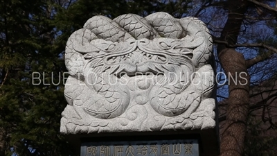 Dragon Carving atop a Memorial Stele at Entrance to Beomeosa Temple in Busan