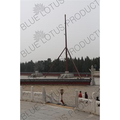 'Viewing Lantern Pole' in Circular Mound Altar (Yuanqiu Tan) Compound in the Temple of Heaven (Tiantan) in Beijing