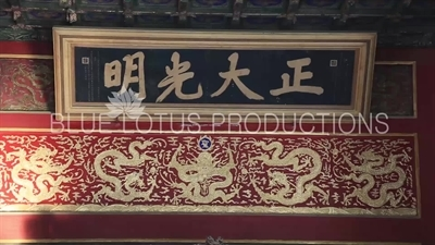 Palace of Heavenly Purity (Qianqing Gong) in the Forbidden City in Beijing