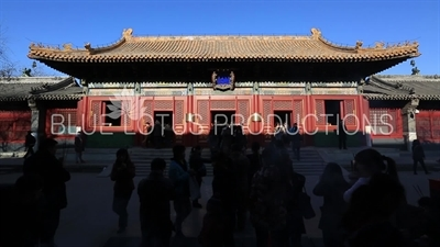 Hall of Everlasting Protection (Yongyou Dian) in the Lama Temple in Beijing