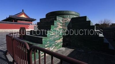 Sacrificial Stove in the Hall of Prayer for Good Harvests (Qi Nian Dian) Compound in the Temple of Heaven in Beijing