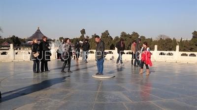 Heaven's Heart Stone/Sun Stone Atop the Circular Mound Altar (Yuan Qiu) in the Temple of Heaven in Beijing