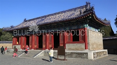 East Annex Hall of the Imperial Vault of Heaven (Huang Qiong Yu) in the Temple of Heaven in Beijing