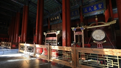 Hall of Great Success (Dacheng Dian) in the Confucius Temple in Beijing