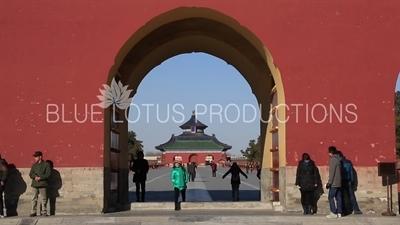 Chengzhen Gate in the Temple of Heaven in Beijing