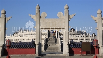 Circular Mound Altar (Yuan Qiu) Compound in the Temple of Heaven in Beijing