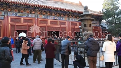 Incense Burner in front of the Hall of Heavenly Kings (Tian Wang Dian or Devaraja Hall) in the Lama Temple in Beijing