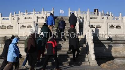 Circular Mound Altar (Yuan Qiu) in the Temple of Heaven in Beijing