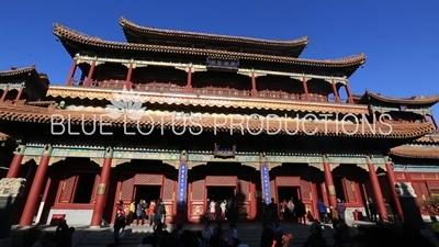 Pavilion of Ten Thousand Joys (Wanfu Ge) in the Lama Temple in Beijing