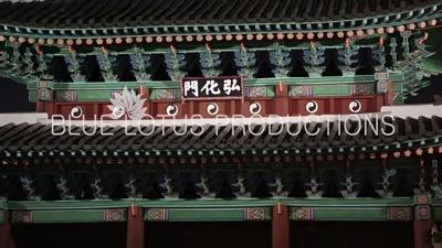 Honghwa Gate (Honghwamun) at Changgyeong Palace (Changgyeonggung) in Seoul