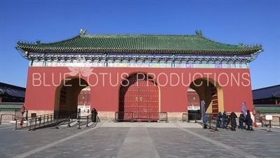 Gate on the Dressing Terrace in the Temple of Heaven in Beijing