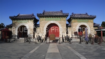 South Gate of the Imperial Vault of Heaven (Huang Qiong Yu) in the Temple of Heaven in Beijing