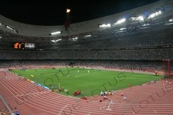 Bird's Nest/National Stadium (Niaochao/Guojia Tiyuchang) in the Olympic Park in Beijing